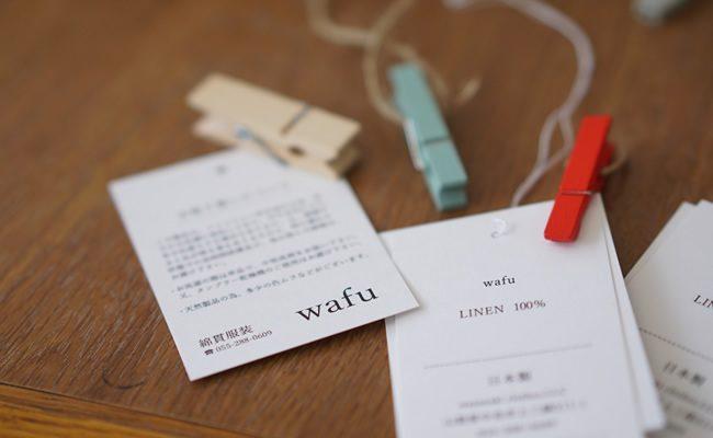 きて、みて、さわって。wafu販売会のお知らせ