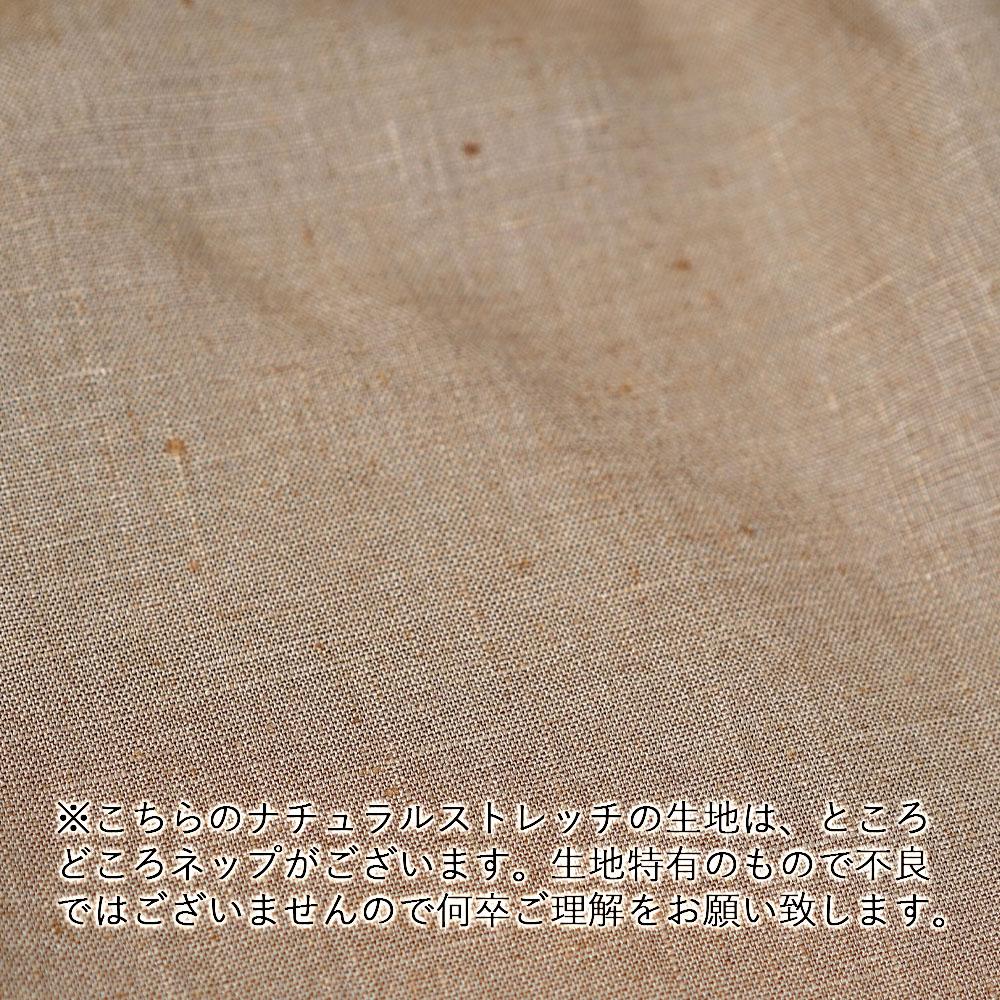 中厚 リネン100%オックスフォードバッグス リネンパンツ ナチュラルストレッチ ワイドパンツ リネンボトムス 高密度リネン/サバンナ【free】b015a-svn2
