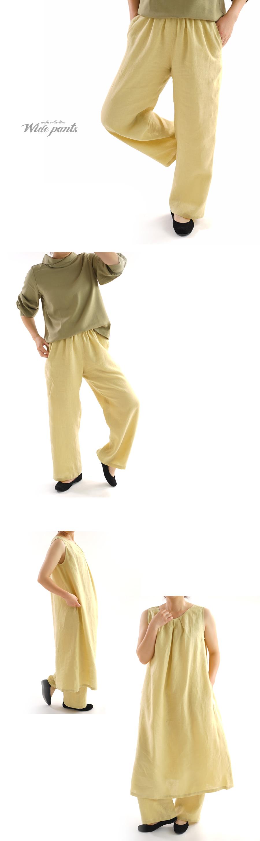 薄地 雅亜麻 リネン パンツ リラックスパンツ ボトムス ウエストゴム ポケットあり / 金糸雀色(かなりあいろ)【M】b001a-kai1