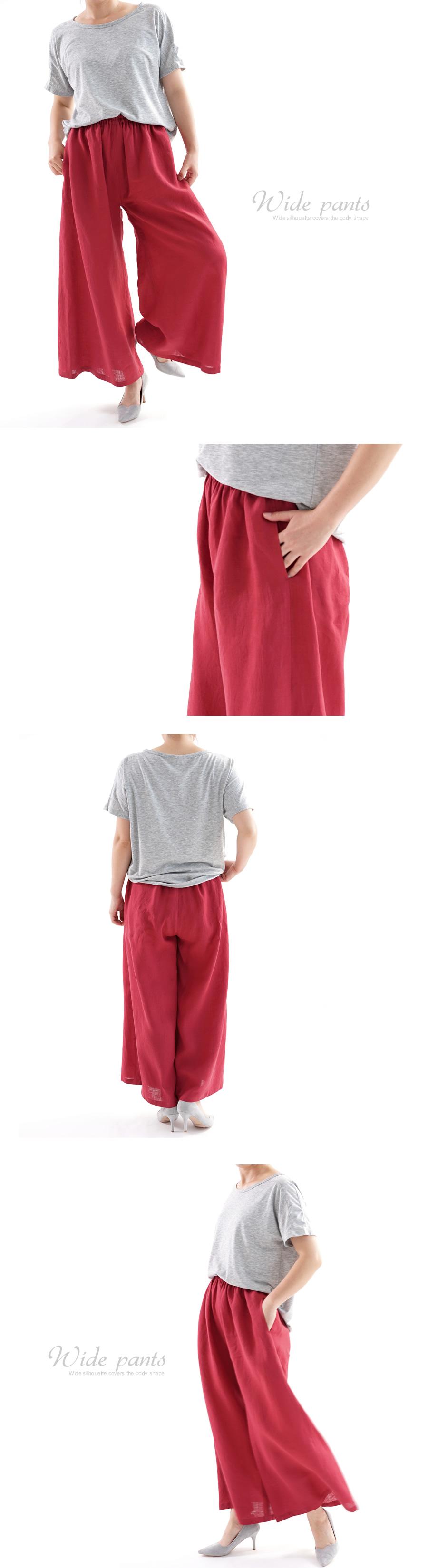 マキシ丈 雅亜麻リネン ワイドリラックスパンツ・ ウエストゴム・ベルトループ・ポケット付/紅色