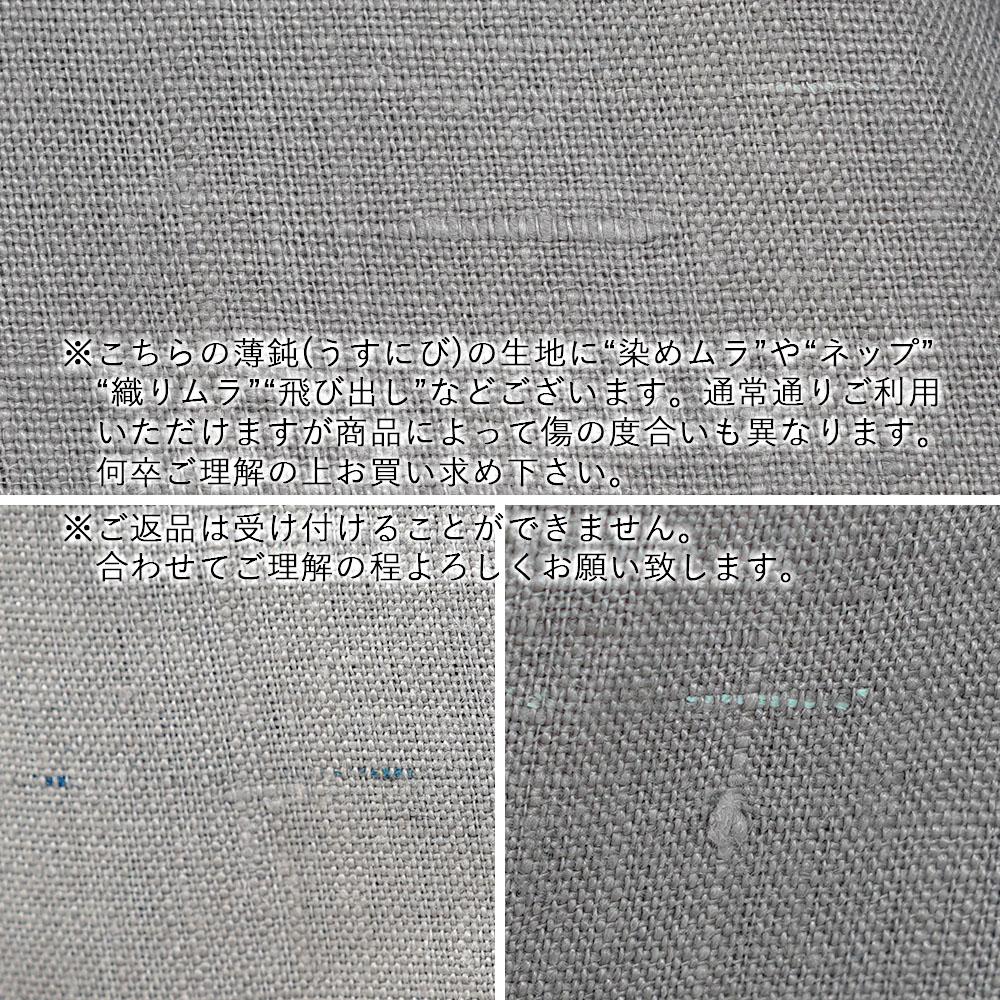【wafu 入門編】ネップ多め 先染め 中厚リネンノーカラーコートガウンコート/薄鈍(うすにび)【free】h022h-unb2