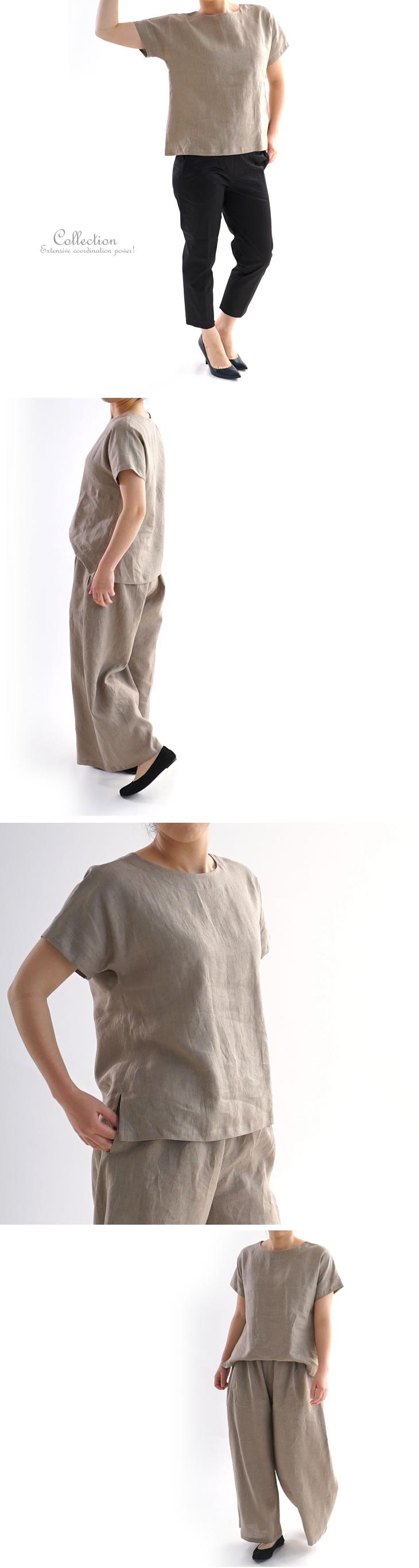 雅亜麻リネン ドロップショルダー Tシャツ/ 榛色(はしばみいろ)