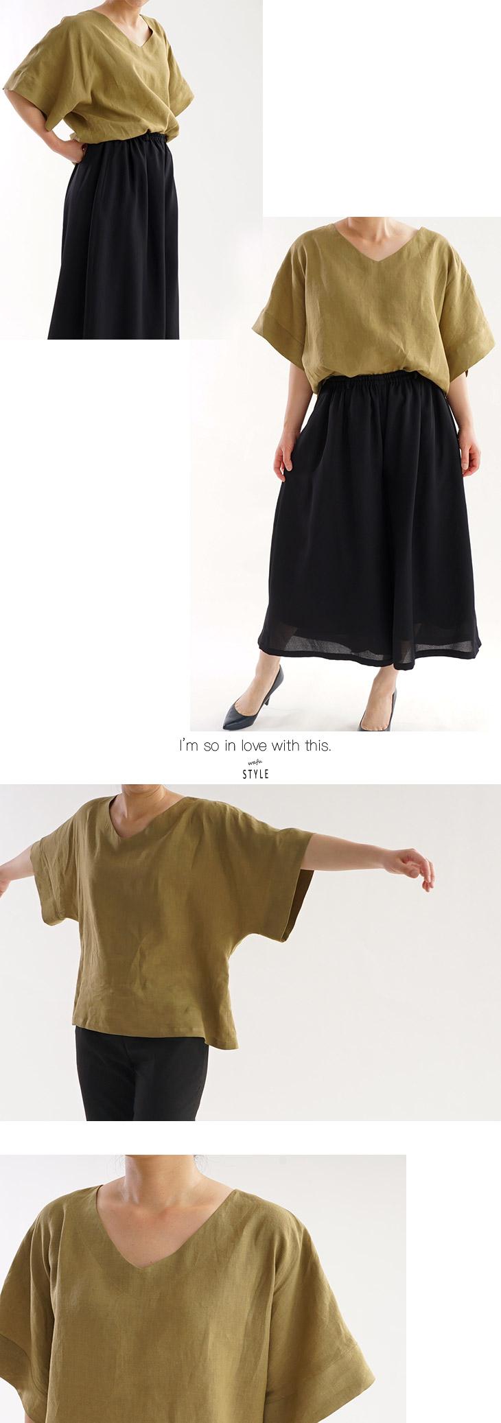 雅亜麻リネン ざっくりVネックドロップショルダーチュニック /黄橡色(きつるばみ)